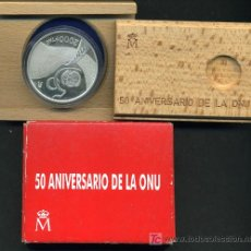 Euros: ESTUCHE 2000 PESETAS 1995 PLATA , 50 ANIVERSARIO DE LA ONU . ORIGINAL FNMT. Lote 118204292