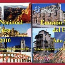 Euros: 2 CARTERAS ,SETS, EUROS ESPAÑA AUTONOMIAS, 2010 ,CASTILLA Y LEON ,CASTILLA LA MANCHA.ORIGINALES ,RB. Lote 54500497