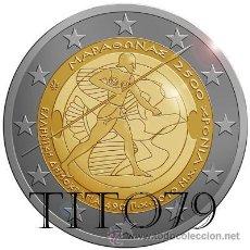 Euros: GRECIA 2 EUROS 2010 BATALLA DE MARATON. Lote 175232358