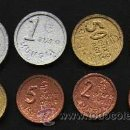 Euros: PRUEBA PRE-EURO MUNGIA, VIZCAYA SPAIN 8 VALORES RESINA. Lote 51497391