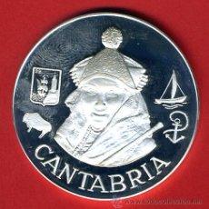 Euros: MONEDA ECU , SERIE AUTONOMIAS, CANTABRIA , 1 ONZA 1995 , PLATA PURA PROOF , ORIGINAL, 61. Lote 43709962