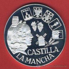 Euros: MONEDA ECU , SERIE AUTONOMIAS, CASTILLA LA MANCHA , 1 ONZA 1995 , PLATA PURA PROOF , ORIGINAL, 62. Lote 43709968