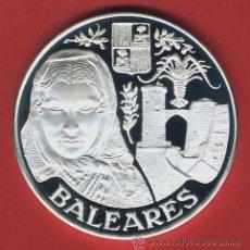 Euros: MONEDA ECU , SERIE AUTONOMIAS, BALEARES , 1 ONZA 1995 , PLATA PURA PROOF , ORIGINAL, 78. Lote 43710126