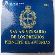 Euros: MONEDA XXV ANIVERSARIO PREMIOS PRINCIPE ASTURIAS, 10 EUROS, 2005 FNMT , PLATA , ORIGINAL. Lote 113255092