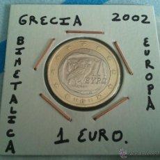 Euros: MONEDA DE 1 EURO DE GRECIA DEL AÑO 2002 EBC ENCARTONADA. Lote 47250104