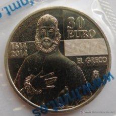Euros: 30 EUROS DE 2014. Lote 53106371