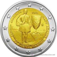 Euros: GRECIA 2 EUROS 2015 75 ANIVERSARIO DE LA MUERTE DEL ATLETA SPIRIDON LOUIS. Lote 269192573