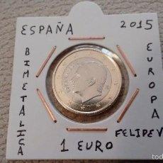 Euros: MONEDA 1 EURO ESPAÑA 2015 SIN CIRCULAR ENCARTONADA. Lote 55687360