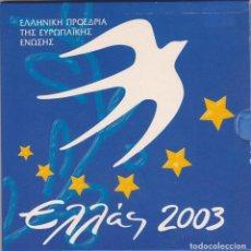 Euros: EUROS - GRECIA - SERIE DE 9 MONEDAS - EN CARTERA OFICIAL - 2003 (NUESTRA EUROPA). Lote 190719086