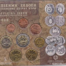 Euros: EUROS - GRECIA - SERIE DE 8 MONEDAS - EN CARTERA OFICIAL - 2006. Lote 67507361