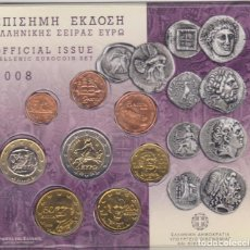 Euros: EUROS - GRECIA - SERIE DE 8 MONEDAS - EN CARTERA OFICIAL - 2008. Lote 67507553