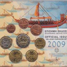 Euros: EUROS - GRECIA - SERIE DE 8 MONEDAS - EN CARTERA OFICIAL - 2009. Lote 67507849