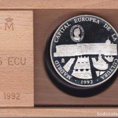 Euros: CINCUENTIN DE PLATA 25 ECU 1992 MADRID CAPITAL EUROPEA DE CULTURA CON ESTUCHE CERTIFICADO DE AUTENTI. Lote 73456675