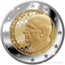 Euros: GRECIA 2 EUROS 2016 120 AÑOS DEL NACIMIENTO DE DIMITRI MITRÓPOULOS. Lote 193654741