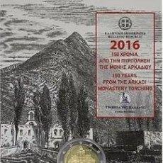 Euros: GRECIA 2016 2€ MONASTERIO DE ARKADI EN COINCARD. Lote 90031907