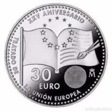 Euros: ESPAÑA 2017. MONEDA DE PLATA DE 30 EUROS CONMEMORATIVA DEL XXV ANIVERSARIO DEL TRATADO DE ROMA.. Lote 113092016