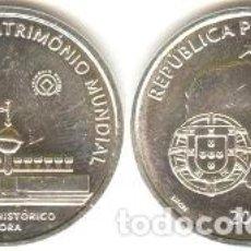 Euros: PORTUGAL - 5 EURO 2004 - KM#755 - UNESCO - CENTRO HISTÓRICO DE ÉVORA. Lote 93310340
