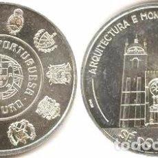 Euros: PORTUGAL - 10 EURO 2005 - KM#768 - IBEROAMÉRICA - ARQUITECTURA Y MONUMENTOS. Lote 93398925
