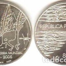 Euros: PORTUGAL - 8 EUROS 2005 - KM#773 - 60 ANIVERSARIO DEL FIN DE LA SEGUNDA GUERRA MUNDIAL. Lote 93399140