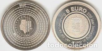 HOLANDA - 5 EUROS 2006 - KM#267 -200 ANIVERSARIO DE LA AUTORIDAD FINANCIERA BELASTINGDIENST (Numismática - España Modernas y Contemporáneas - Ecus y Euros)