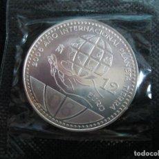 Euros: ESPAÑA - 12 EUROS AÑO 2008 AÑO INTERNACIÓN PLANETA TIERRA (PLATA/AG). Lote 95372047