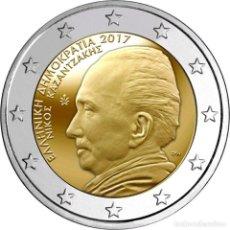 Euros: GRECIA 2 EUROS 2017 60 AÑOS DEL FALLECIMIENTO DE NIKOS KAZANTZAKIS. Lote 96042427