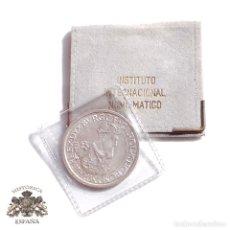 Euros: MONEDA DE PLATA DE 5 ECUS DE BELGICA CARLOS V AÑO 1987. Lote 99450883
