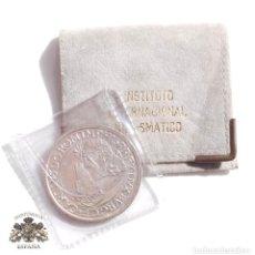 Euros: MONEDA DE PLATA DE 5 ECUS DE BELGICA CARLOS V AÑO 1987. Lote 99451143