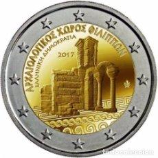 Euros: GRECIA 2017 2€ SITIO ARQUEOLOGICO DE FILIPOS. Lote 119275808