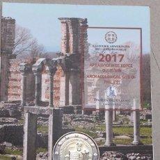 Euros: GRECIA 2017 2€ COINCARD SITIO ARQUEOLOGICO DE FILIPOS. Lote 202695000