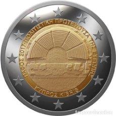 Euros: CHIPRE 2 EUROS 2017 PAFOS, CAPITAL EUROPEA DE LA CULTURA 2017. Lote 193654782
