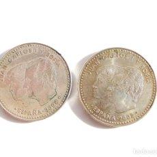 Euros: 2 MONEDAS 12 EUROS DE 2008. Lote 176203420