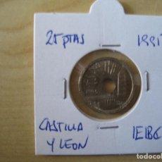 Euros: ESPAÑA 25 PESETAS 1995 LA MAS DIFICIL DE SU TIPO CASTILLA Y LEON ENCARTONADA EC+. Lote 175949779