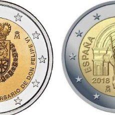 Euros: 2 EUROS ESPAÑA 2018-LOTE*JUEGO DE 2 MONEDAS CONMEMORATIVAS*-SANTIAGO Y 50 ANV. FELIPE VI-EN CAPSULA-. Lote 113109919