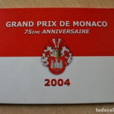 Euros: GRAND PRIX MÓNACO F1. SET 8 MONEDAS CONMEMORATIVAS 75 ANIVERSARIO. 2004.. Lote 113416811