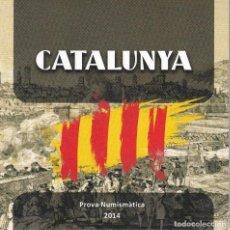 Euros: CARTERA DEL AÑO 2014 DE CATALUNYA CON LAS MONEDAS DE LA REPUBLICA CATALANA (PROVA NUMISMATICA). Lote 114762947