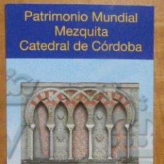 Euros: CARTERITA FNMT+CORREOS ESPAÑA 2010. Lote 119378939