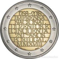 Euros: PORTUGAL 2 EUROS 2018 250 AÑOS DE LA IMPRENTA NACIONAL. Lote 214871738