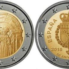 Euros: ESPAÑA 2 EURO 2018. LOTE DE 2 MONEDAS.. Lote 154864842
