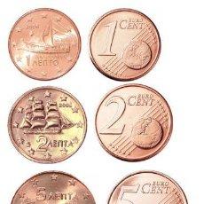 Euros: TRIO CENTIMOS 1 2 5 EURO GRECIA 2014 SIN CIRCULAR. Lote 222438273