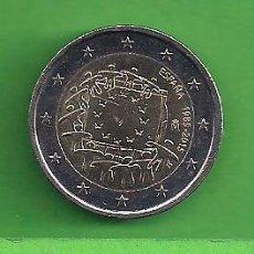 Euros: MONEDA - ESPAÑA - 2 EUROS CONMEMORATIVOS - 30 ANIV. DE LA BANDERA EUROPEA - 2015 - BC.. Lote 142176826
