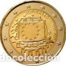 Euros: 2 EUROS ESLOVAQUIA 2015 XXX ANIVERSARIO DE LA BANDERA EUROPEA. Lote 143410818
