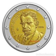 Euros: 2 EURO CONMEMORATIVA GRECIA 2018 KOSTIS PALAMAS SC. Lote 143736774