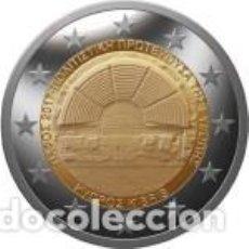 Euros: CHIPRE 2017. 2 EUROS. PAFOS, CAPITAL EUROPEA DE LA CULTURA 2017. Lote 195456953