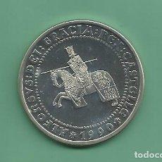 Euros: PLATA-ESPAÑA. 5 ECU 1990. ALFONSO X EL SABIO. Lote 145314946