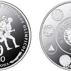 Euros: PORTUGAL 2007. 10 EUROS PAISES IBEROAMERICANOS - MARATON - S/C. Lote 145798354