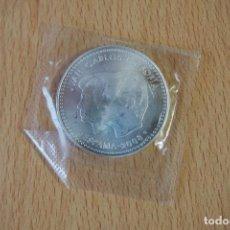 Euros: MONEDA 12 EUROS ESPAÑA 2008 AÑO INTERNACIONAL PLANETA TIERRA. EN SOBRE ORIGINAL. SIN CIRCULAR. Lote 148955202