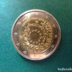 Euros: ESPAÑA / ESPAGNE 2015 / EUROS / 30 ANIVERSARIO DE LA BANDERA EUROPEA . Lote 158139910