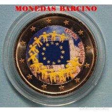 Euros: 2015 MONEDA DE 2 EUROS COLOR CONMEMORATIVA DE LA BANDERA EUROPEA ESPAÑA. Lote 194387313