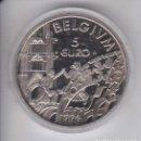 Euros: MONEDA DE PRUEBA DE BELGICA DE 5 EUROS DEL AÑO 1996 (NUEVA EN CAPSULA) . Lote 160723142